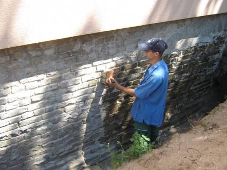 Relativ Mauertrockenlegung / Keller trockenlegen in der Praxis RY25